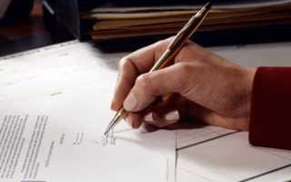 Правила вступления в наследство в беларуси