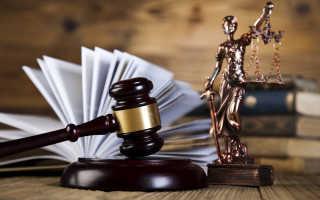 Мотивированное решение суда образец