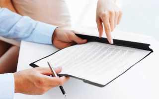 Заявление нотариусу о принятии наследства после истечения срока