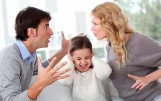Порядок общения родителей с ребенком после развода