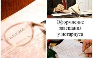 Стоимость оформления свидетельства о праве на наследство у нотариуса