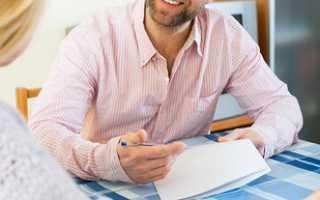 Образец договора на оплату услуг