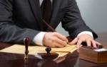 Как получить свидетельство о праве на наследство из другого города