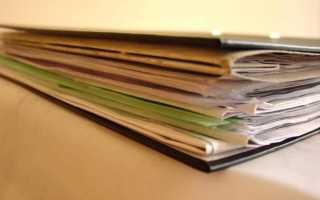 Свидетельство о праве на наследство это правоподтверждающий документ