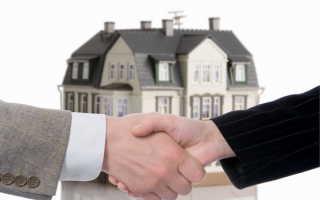 Продать свидетельство о праве на наследство