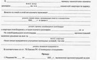 Образцы исковых заявлений в казахстане