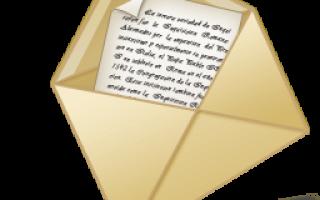 Письмо об отсутствии хозяйственной деятельности образец