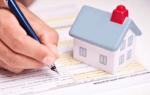 Доверенность на оформление недвижимости образец