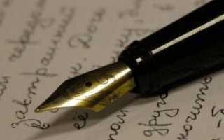 Договор на оказание репетиторских услуг образец