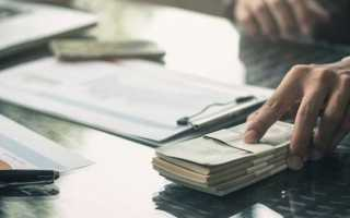 Образец письма о невыплате заработной платы