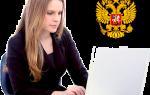 Юридическая консультация по наследству по недвижимости