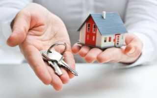 Договор аренды квартиры между юридическими лицами образец