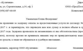 Деловое письмо образцы документов