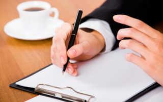 Письмо о расторжении соглашения образец