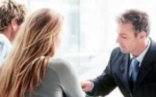 Резюме кредитного инспектора образец