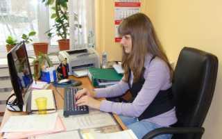 Как заполнить дневник по практике юриста образец
