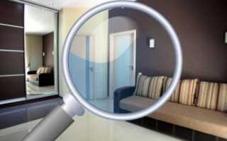 Как производится оценка квартиры по наследству