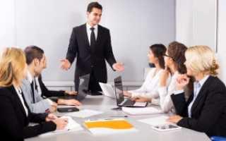 Акт передачи при смене руководителя образец
