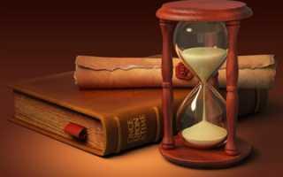 Как принять наследство по закону в днр