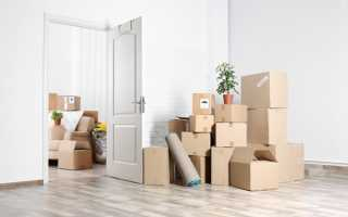 Расторжение договора найма квартиры образец