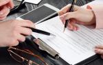 Гражданско правовой договор с иностранным гражданином образец