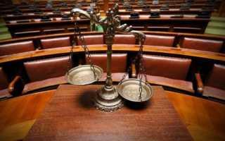 Процедура вступления в наследство через суд