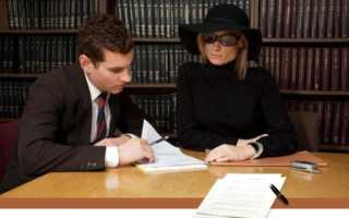 Если пропущен срок вступления в наследство по завещанию