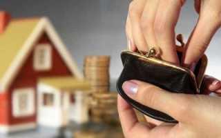 Цена свидетельства о наследстве на квартиру