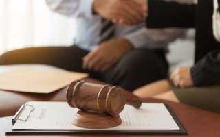 Вступление в наследство на основании решения суда