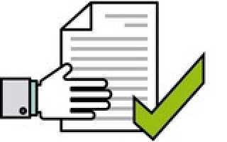 Какие документы нужны для вступления в наследство в россии
