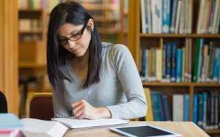 Образец рецензии на учебное пособие