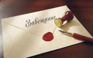 Судебная практика по принятию наследства по закону