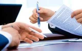 Расторжения договора продажи образец