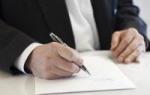 Принятие наследства по факту проживания и регистрации