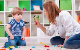 Образец коллективной жалобы на детский сад