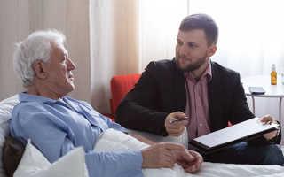 Налог на наследство близких родственников по завещанию