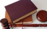 Судебная практика по разделу имущества по наследству
