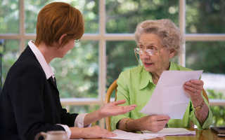 Как делится наследство если есть завещание и пенсионеры