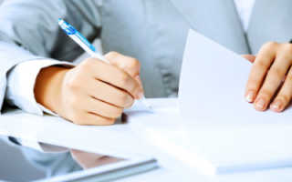 Образец гарантийного письма о прохождении преддипломной практики