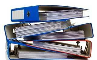Протокол формулярной комиссии образец