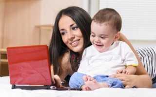 Образец заполнения заявления на прописку ребенка