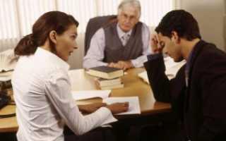 Может ли супруг претендовать на наследство жены