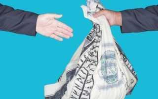 При получении наследства нужно ли платить госпошлину