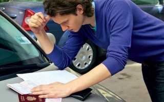 Смена владельца автомобиля по наследству