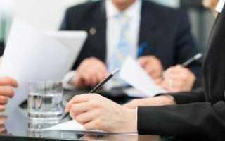 Печать комиссии по трудовым спорам образец