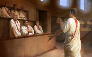 Формы наследства в римском праве