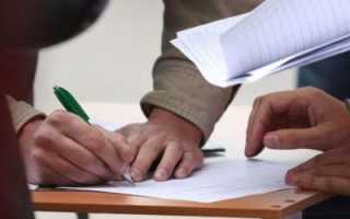 Протокол голосования образец