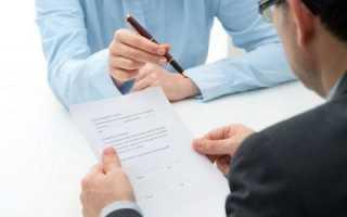 Письмо об отзыве доверенности образец