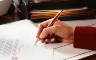 Список документов для подачи заявления о вступлении в наследство