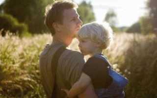 Отказ от отцовства и наследство